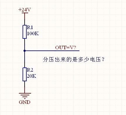 希望一个小学生的问题,这个初中是分压的?请问学平险电阻怎么办图片