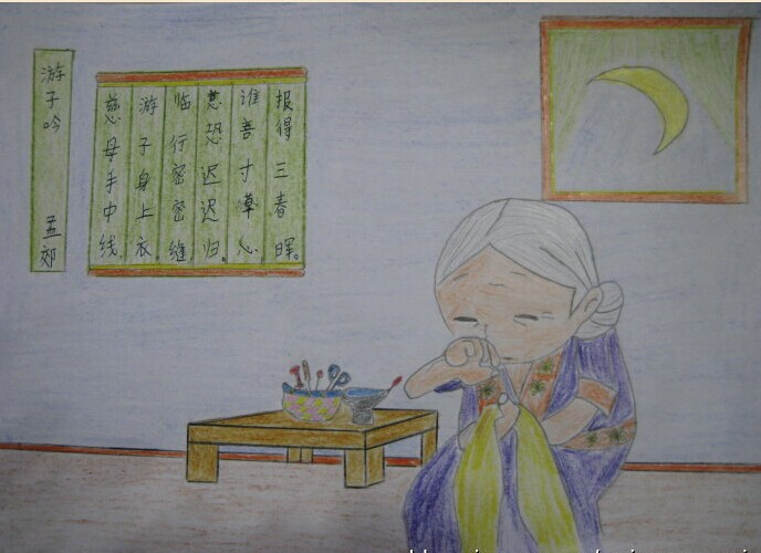 古诗《游子吟》,要求诗配画,儿童简笔画,谁有的话希望