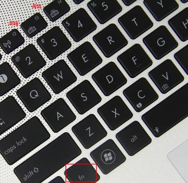 笔记本的背光键盘的背光灯可以关闭吗?华硕飞行堡垒的