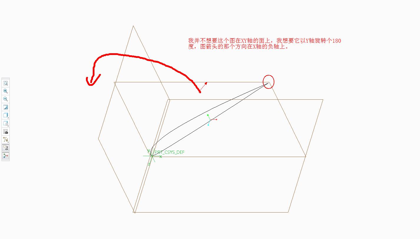 Creo3.0导入CAD图的时候v时候CAD图的菜单2010cad在哪屏幕方向图片
