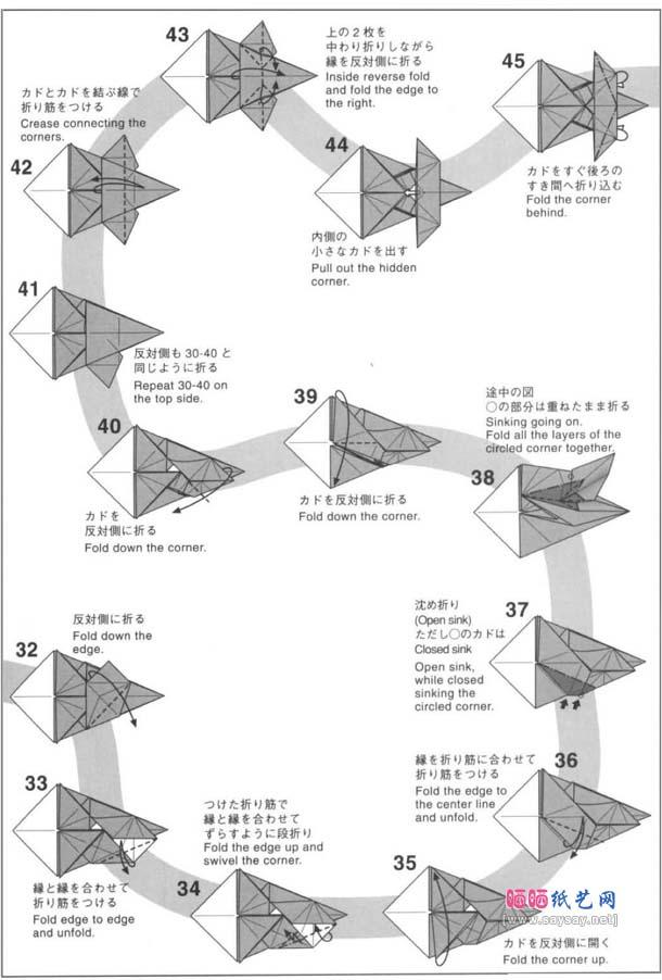 天马折纸图解