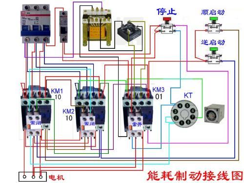 断路器,交流接触器,继电器,指示灯启动按扭怎么连接?