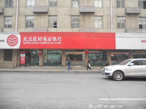 武汉商业银行_武汉农村商业银行股份有限公司的营业网点