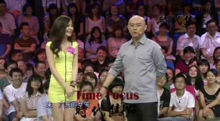 2012年8月1号江苏卫视 非常了得 嘉宾陈星光的衣服哪里有