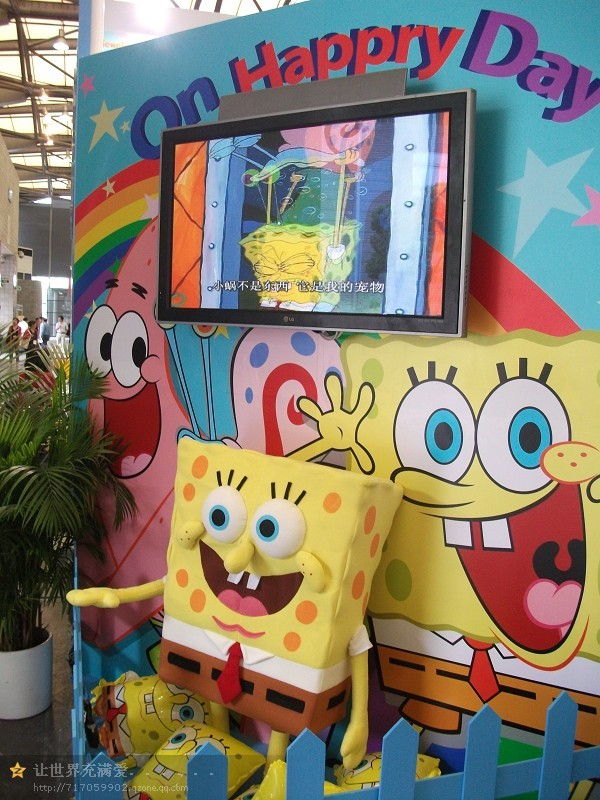 幼儿园主题教育设计活动 要带网络图