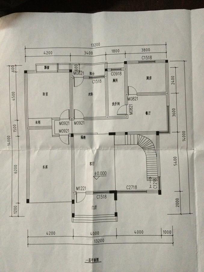 求设计立体图和平面图.谢谢.