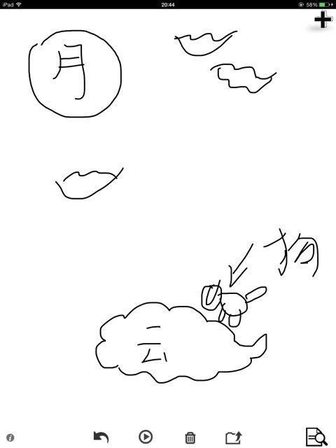 天狗望月图画怎么画