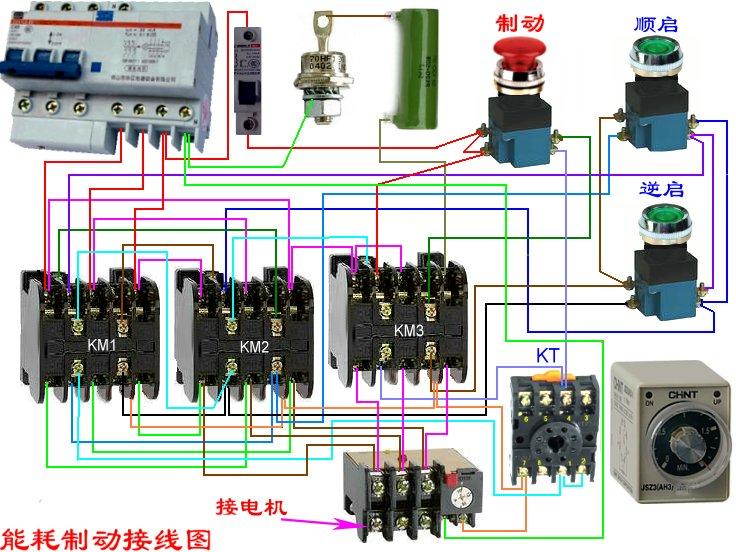 三相异步电动机双重连锁正反转启动能耗制动控制电路图实际接线,我