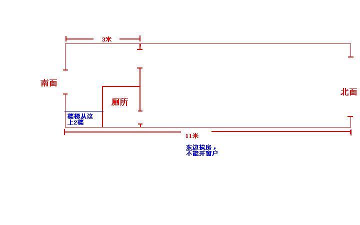 电路 电路图 电子 原理图 720_450