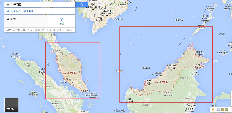 东马来西亚包括砂捞越地区和沙巴地区,位于加里曼丹岛(婆罗洲)北部.