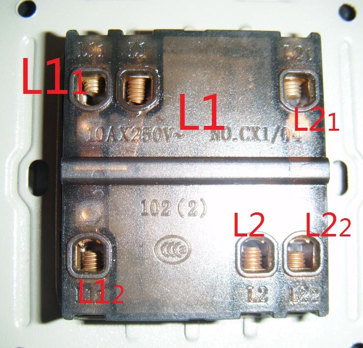 双控双开6空接线图,只有3根线,开关坏了换了这个不会接20