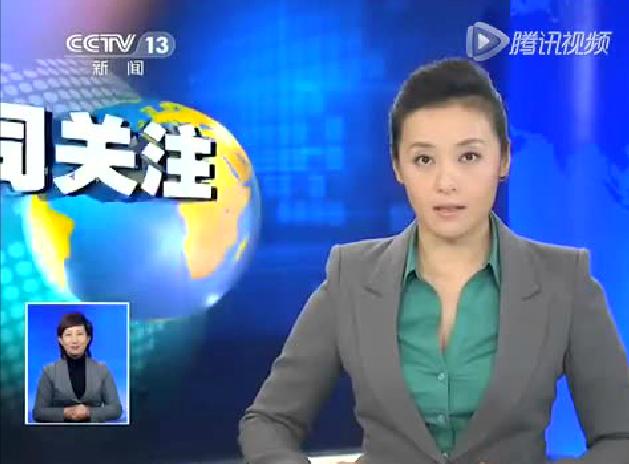 求中央电视台新闻频道每中午快12点的时候播出的天气预报背景音乐?
