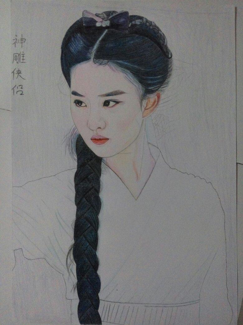 90后画家何伟众纯手绘画作品 神雕侠侣 姑姑 - 百度知道