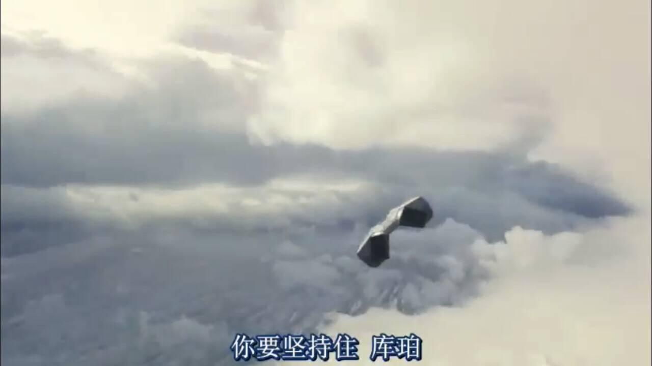给我翅膀电影百度云