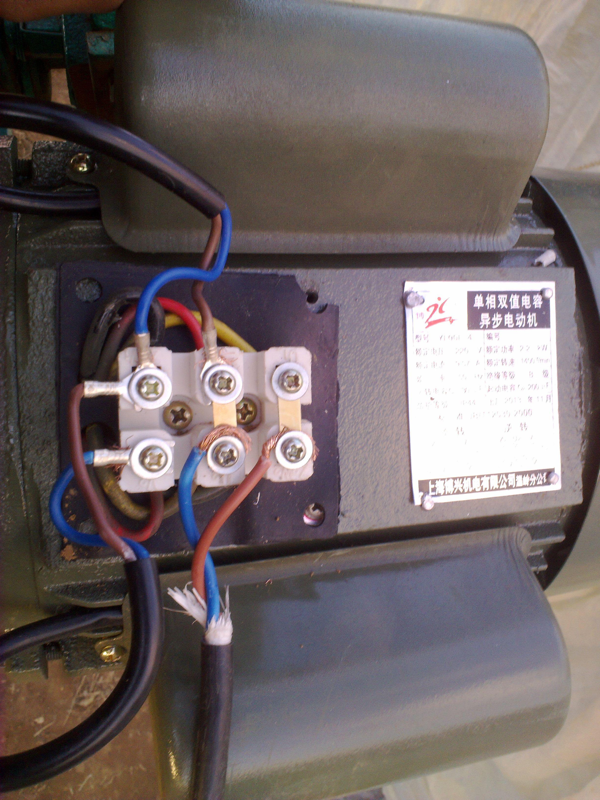 单相双电容电机倒顺开关接线