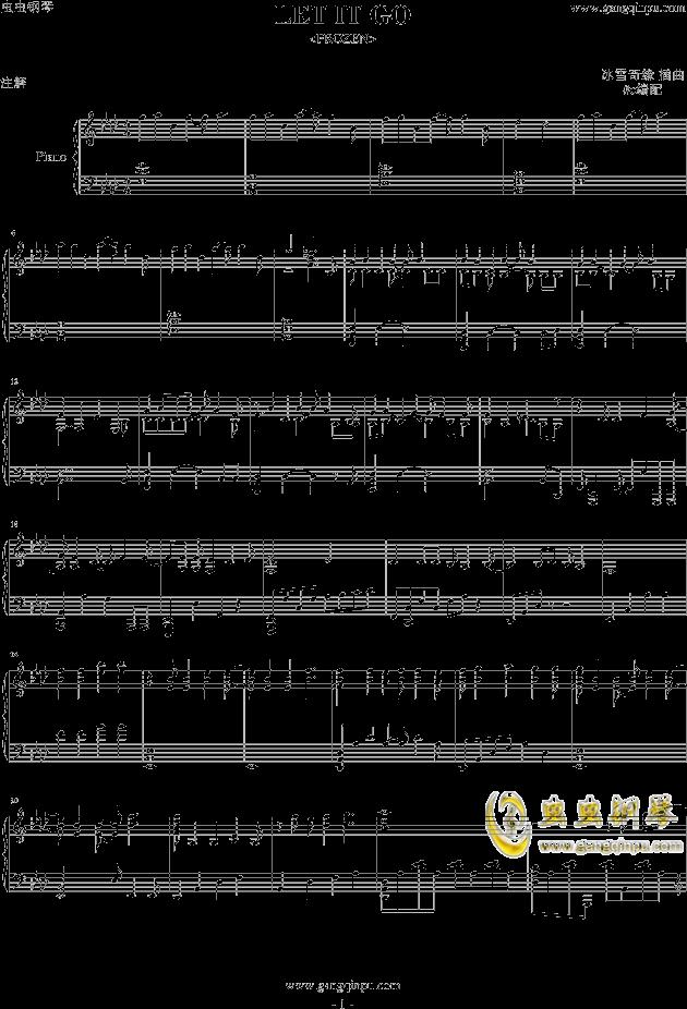 爸爸去哪儿钢琴谱挺简单的,我钢琴才过六级,我都会弹哦~~望采纳