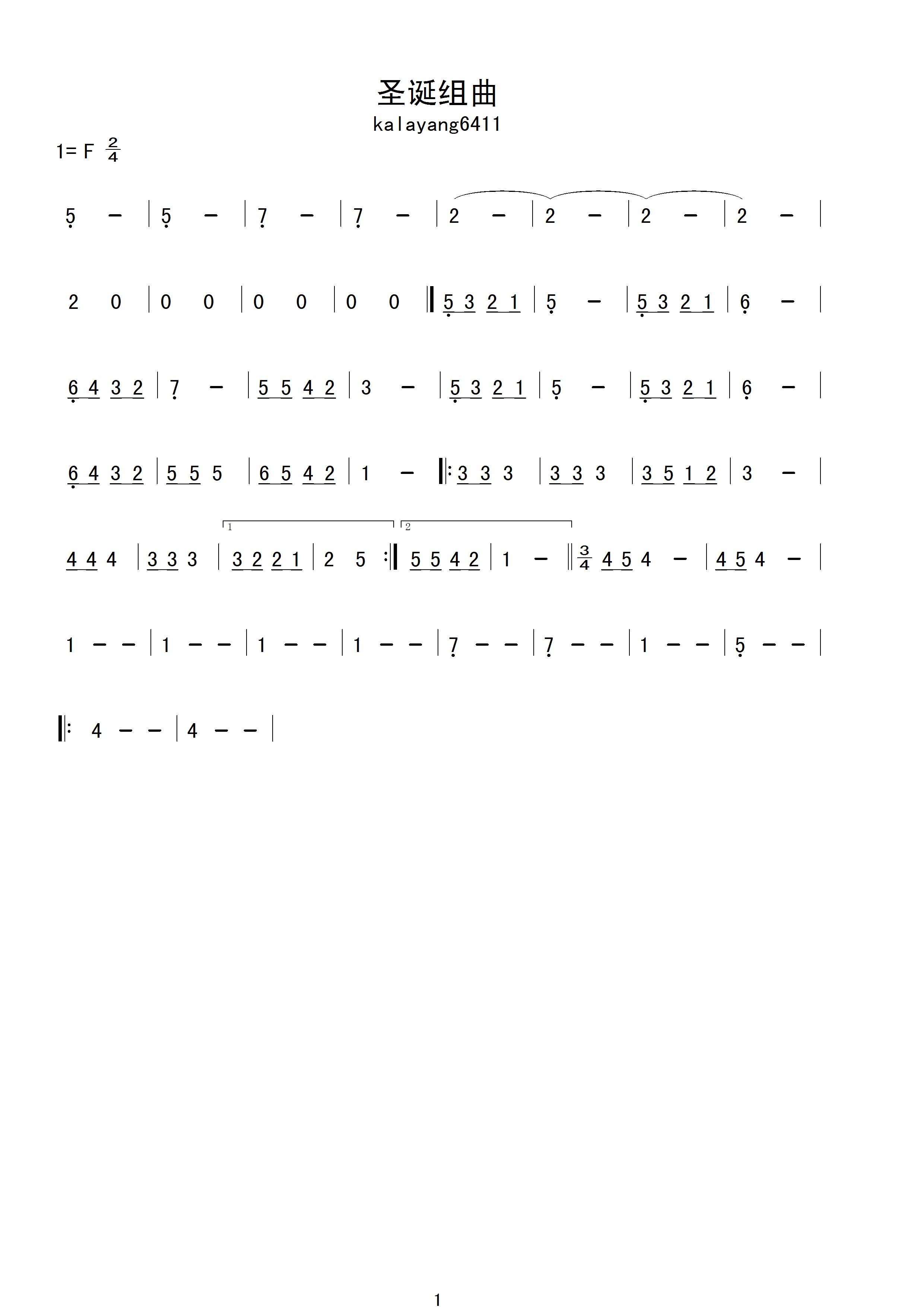 帮忙把这些五线谱翻译成do re mi,谢谢