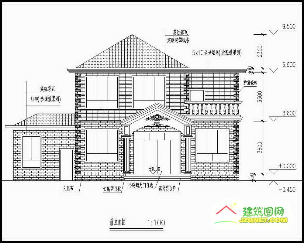 楼房建筑电路安装图解