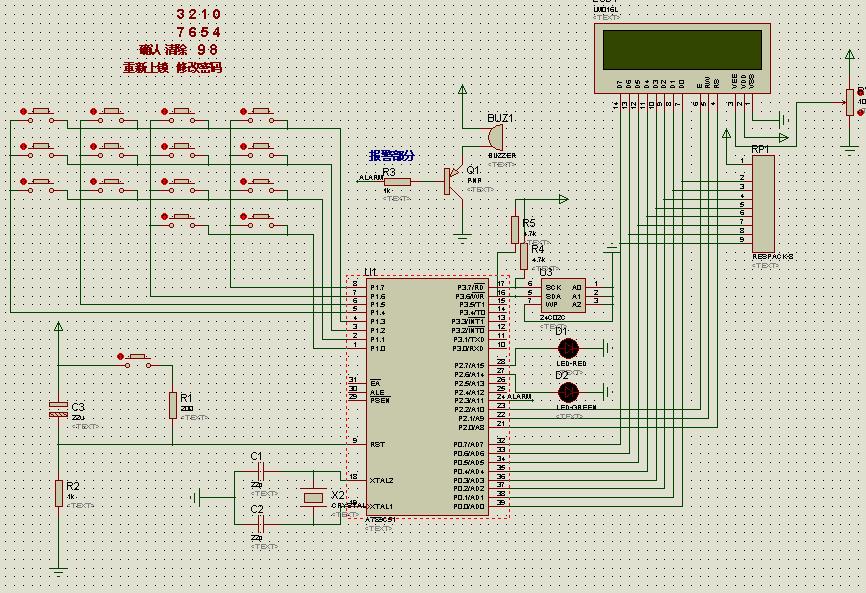 基于51单片机的电子密码锁设计