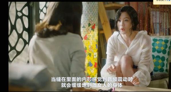 找一个韩国电影两个女主都是情趣用品v两个员抽插情趣内衣穿着图片图片