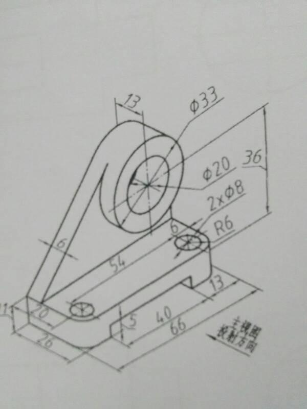 机械制图,画三视图
