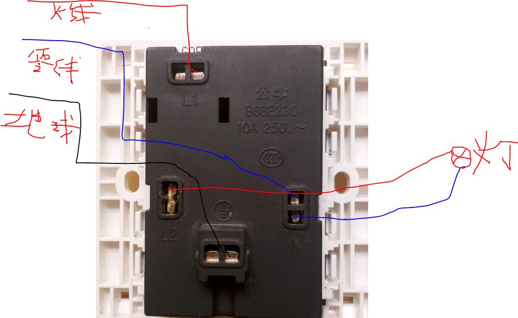 公牛墙壁开关一开五孔能否单独控制灯的开关而不影响插座的使用