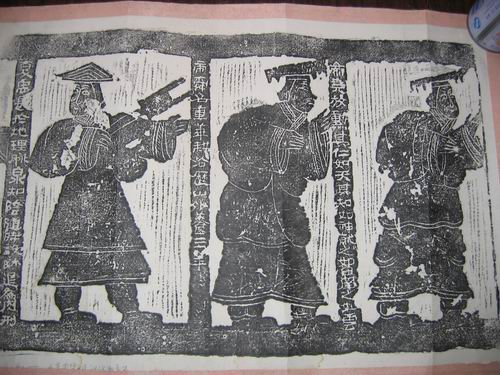 先有三黄后五帝尧舜禹汤夏商周 大周坐了八百载 引出五霸七雄闹春秋的