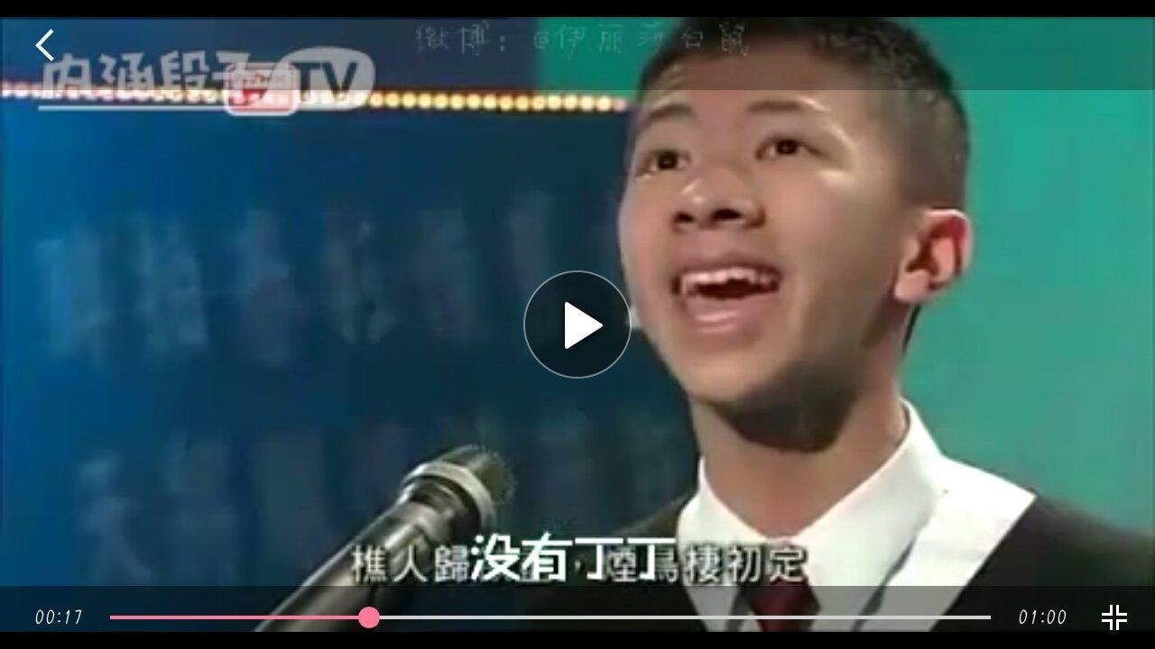 展开全部 他叫梁逸峰 是香港的学生  因为在一次朗诵大赛上丰富的表情图片