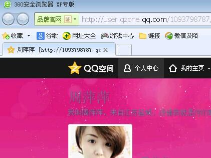 盐城师范学院2011届政法系的女生陈蓉蓉和周萍萍这两位女生有对他们