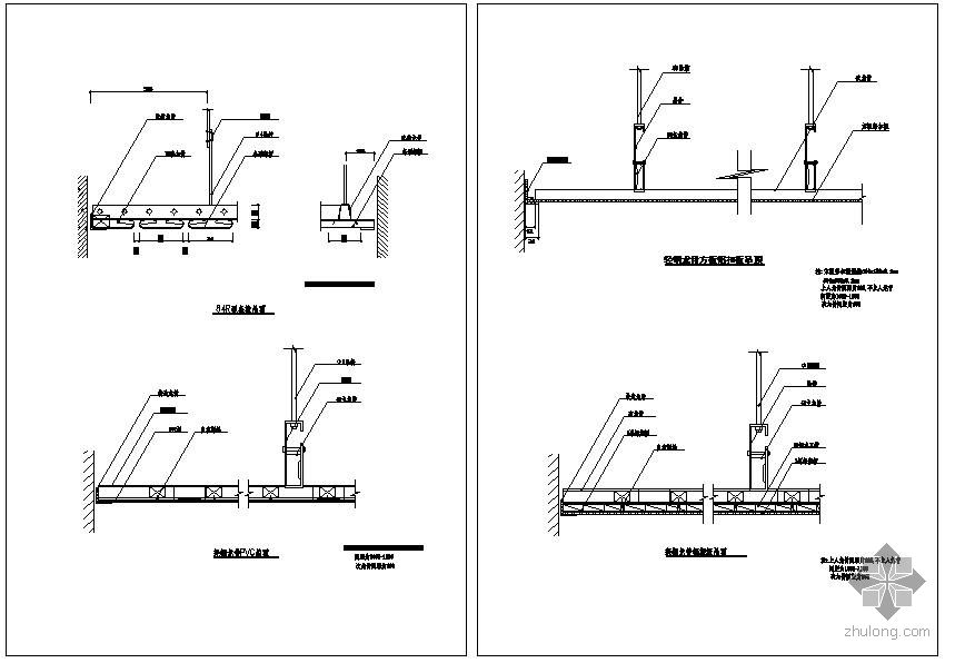 铝扣板吊顶剖面图画法