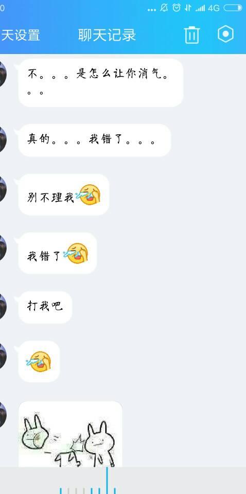 金牛座,网恋,搞不懂天蝎座2018九月份运势图片