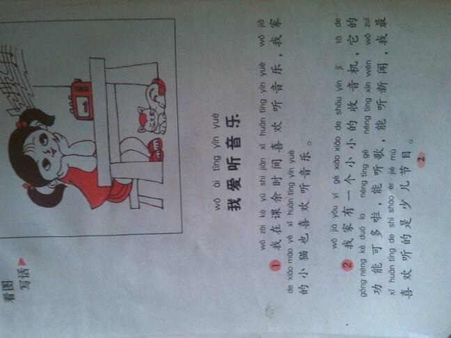 10字日记大全