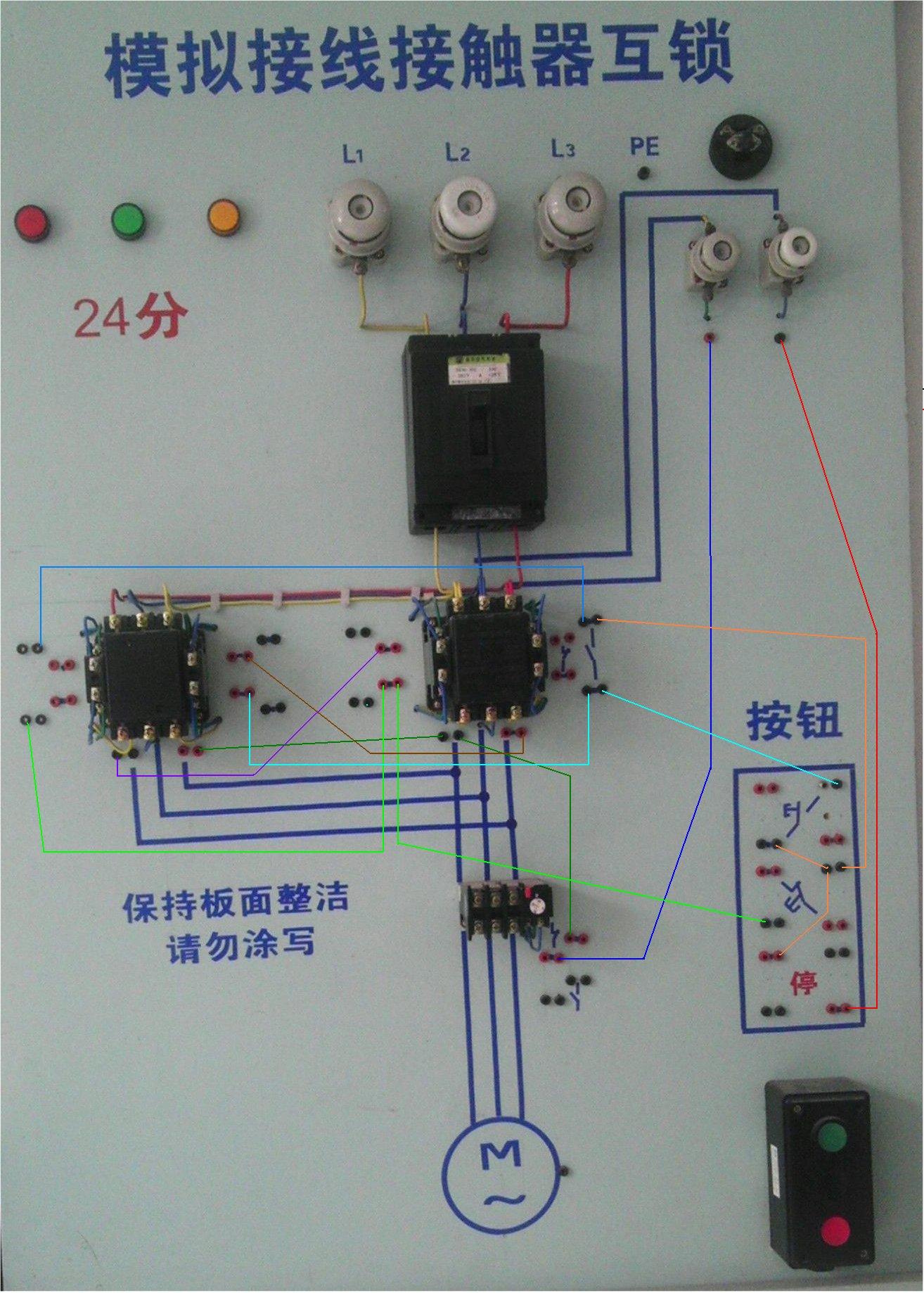 电工考试模拟接线接触器互锁实物图