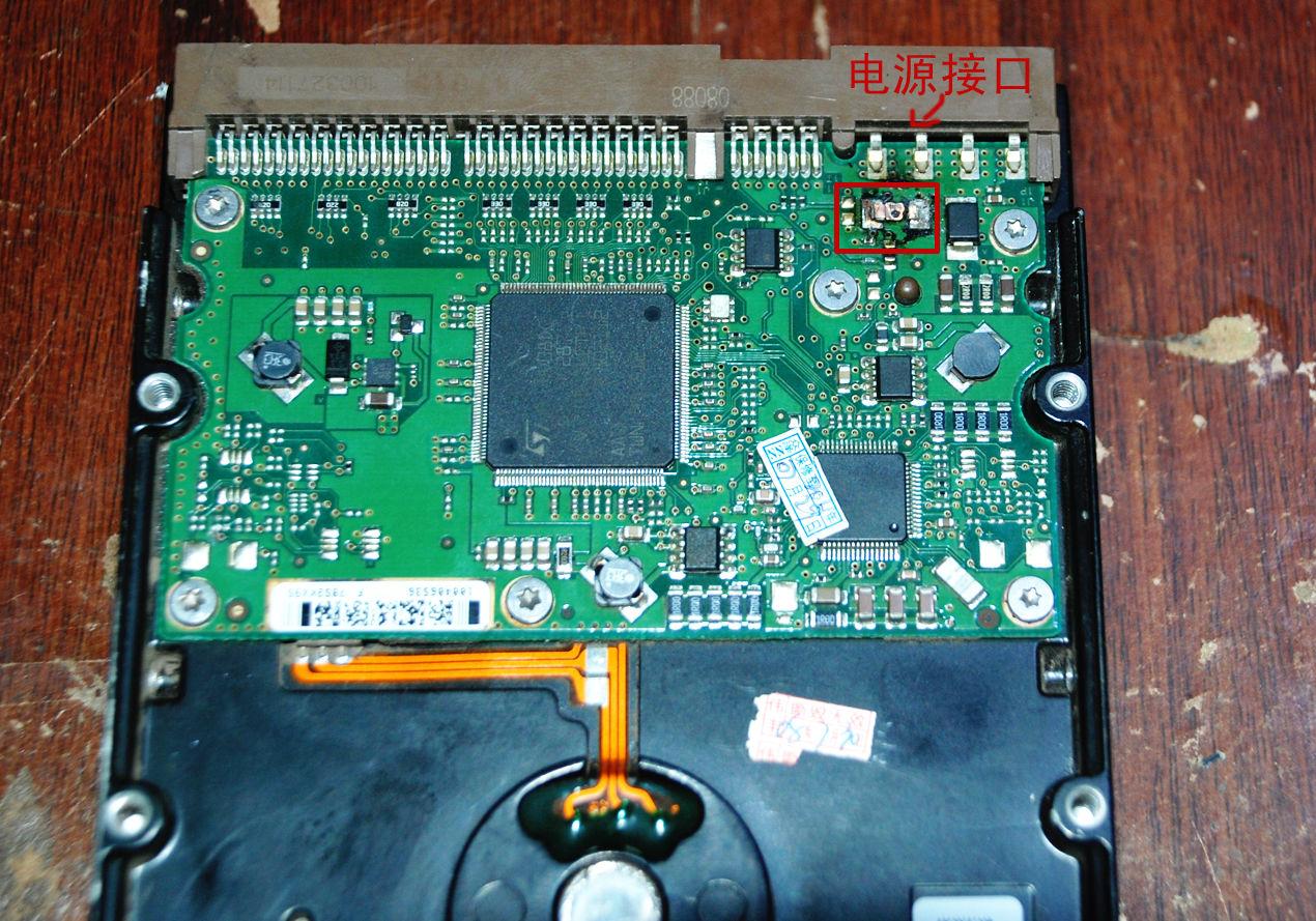 希捷硬盘电路板上有个小黑块烧了怎么办?