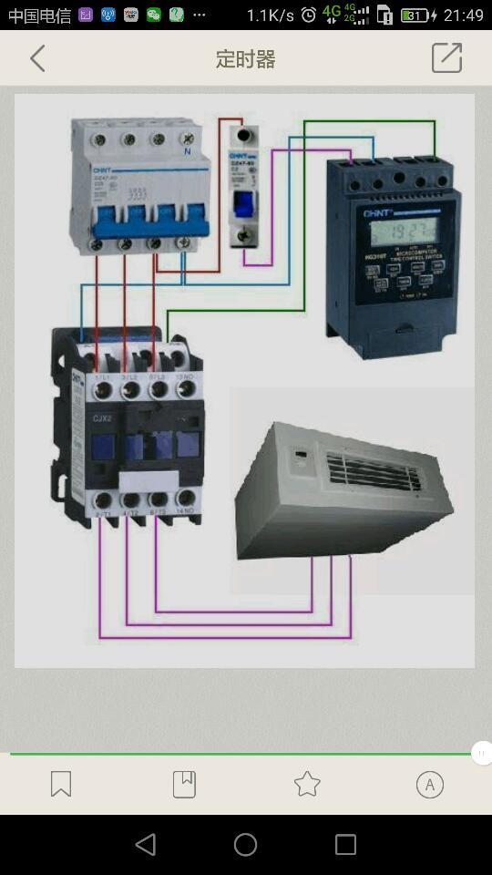 一个380v的灯,一个交流接触器,一个220v定时器怎么接法求图