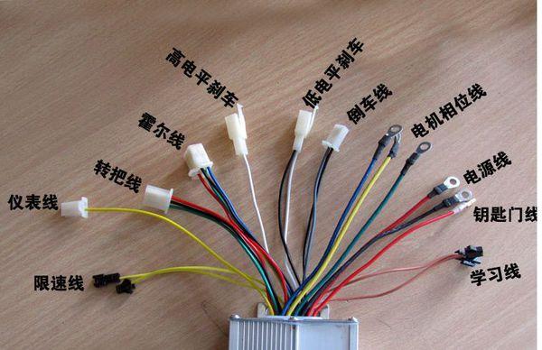 电动三轮车电机接线图