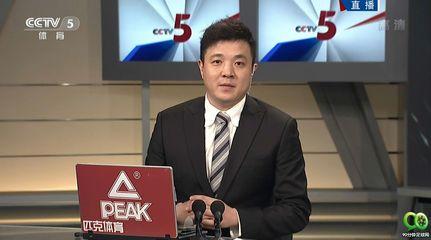 杨健是解说田径比赛的,就是平时说篮球的那个.