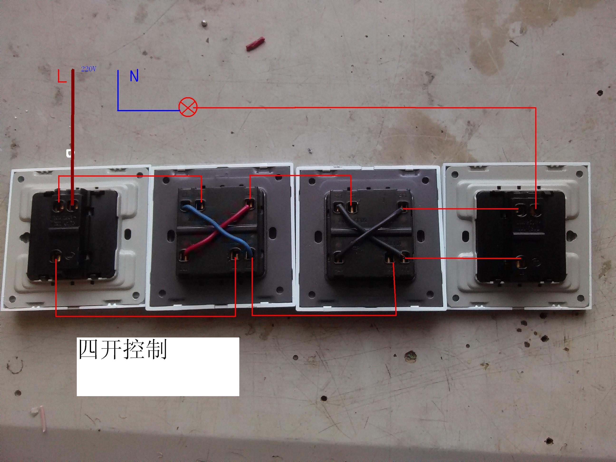 你需要买两个单联双控开关,一个双联双控开关,接线如图.