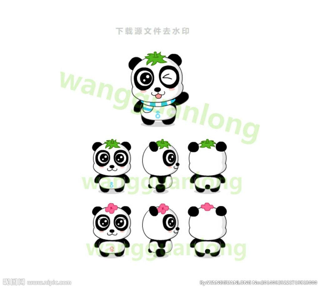 这些可爱熊猫卡通图片,找