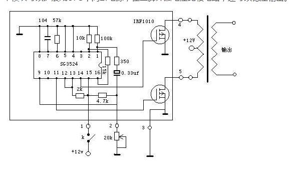 电路图:求讲解这个逆变器的工作原理和图中的部件的作用是什么?