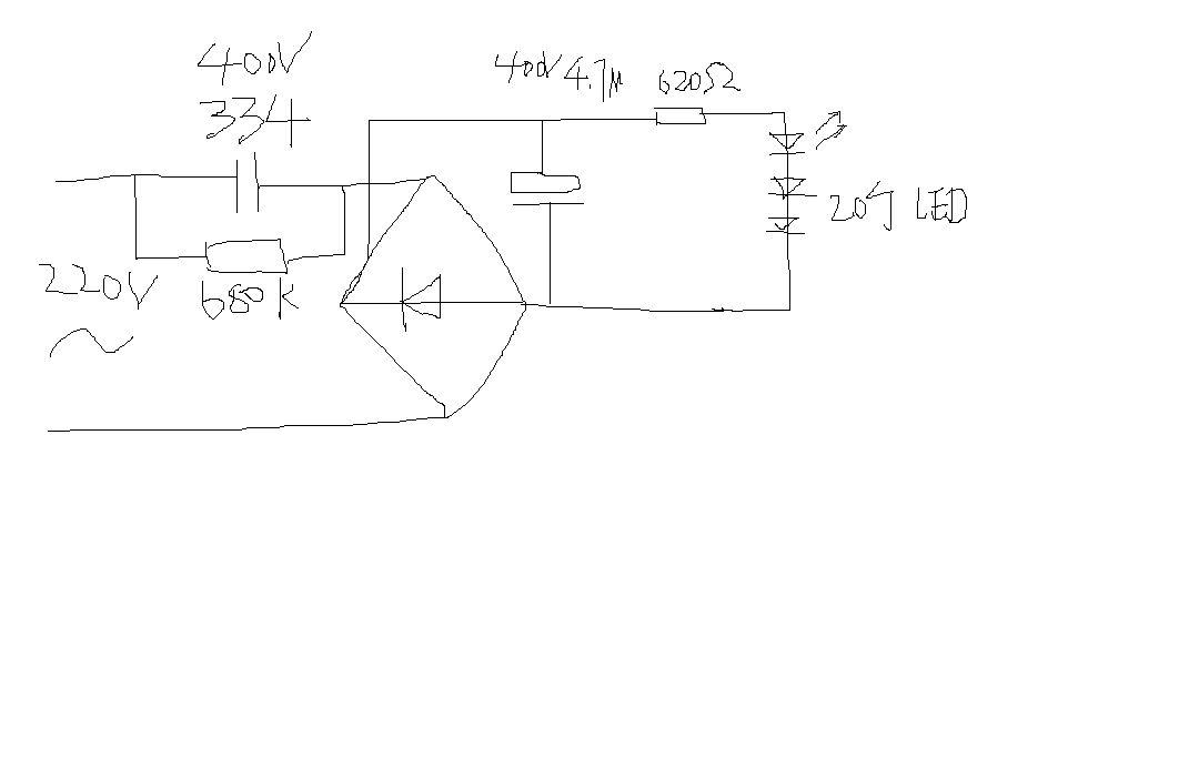 求led节能灯电路图,可直接接220v