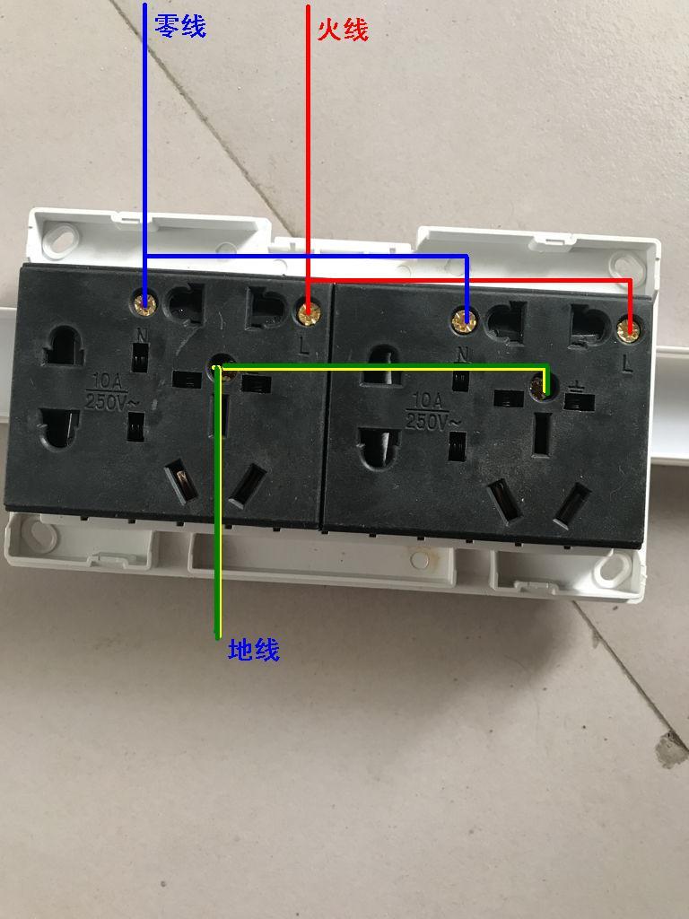 十孔插座接线怎么接