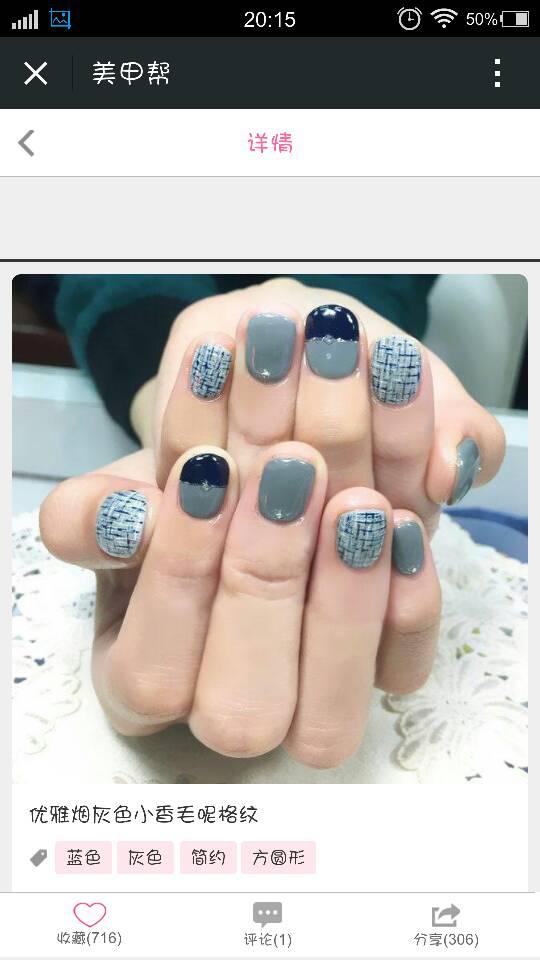 烟灰色毛呢格纹美甲 图片上的指甲怎么画 求教程