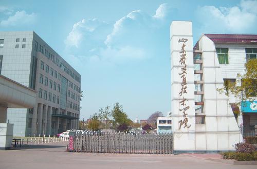 东省技师学院_临沂技师学院和临沂兰山区职业中等专业学校哪个比较好