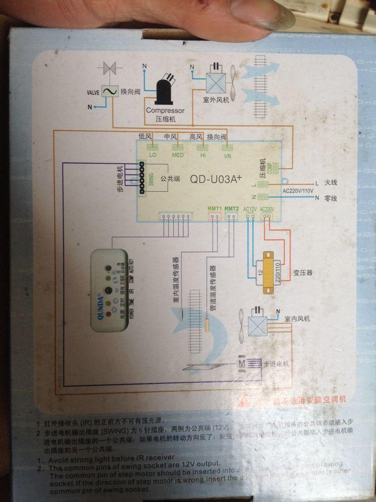 空调内电机六线怎么接线