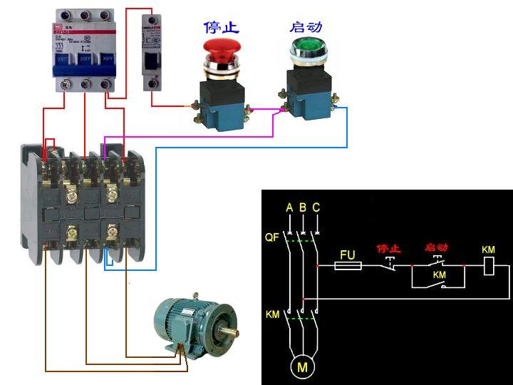 cjt1-10交流接触器接线