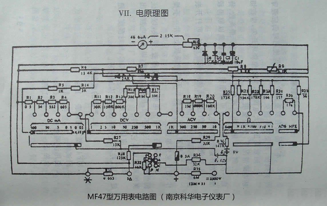 南京科华mf47d万用电表 表头的两根线怎么接