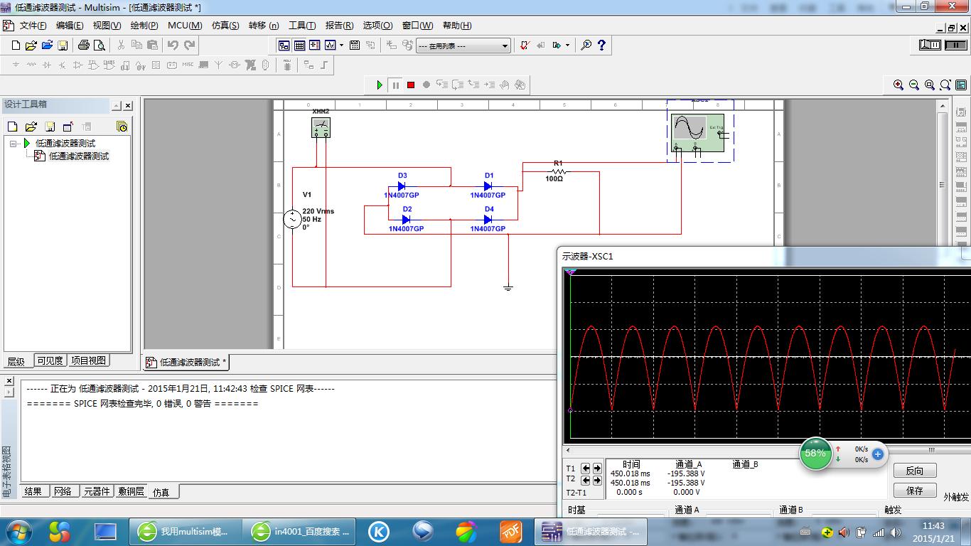 multisim10.0_用multisim11软件告诉我电压源,和电流源的图标,我的multisim是英文