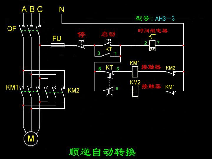 求电机正反转接线图