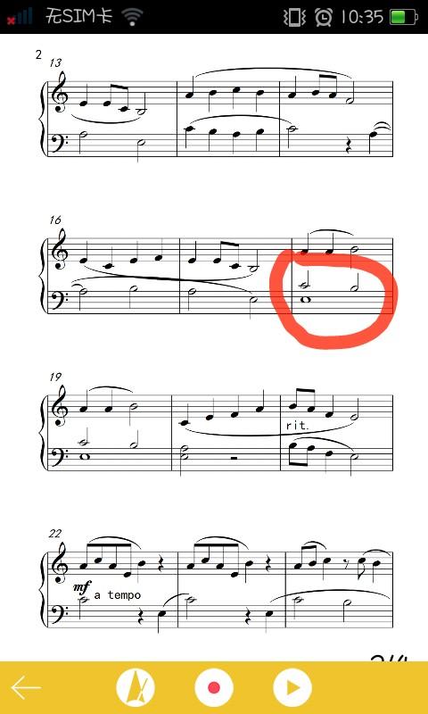 樱花 日本民歌 钢琴曲,第十八节怎么弹